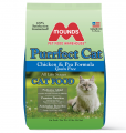 DONATION TO LOCAL SHELTER - Mounds Purrfect Cat Grain Free Chicken Pea 6.6#